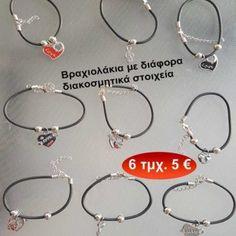 Πακέτο με 6 τμχ. Βραχιολάκια κορδόνι με διακοσμητικά στοιχεία Hoop Earrings, Jewelry, Jewlery, Jewerly, Schmuck, Jewels, Jewelery, Fine Jewelry, Earrings