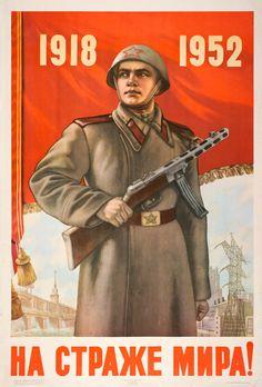 1952. Художник М. Соловьёв