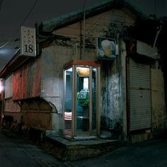 Darkness on the Edge of Town, Akira Asakura