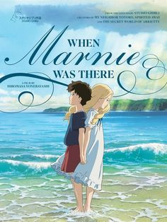 'When Marnie Was There', An Animated Studio Ghibli Film About a Troubled Girl and Her Unusual Friend