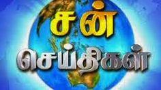Sun tv news 20-11-2015 7pm Night