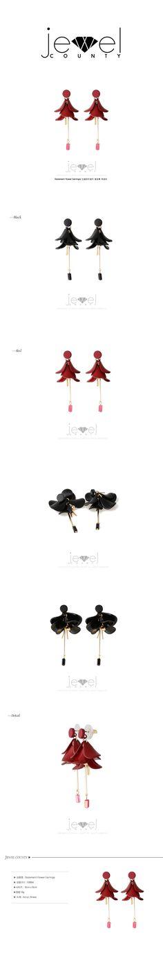 Statement Flower Earrings/스테이트먼트 플라워 귀걸이
