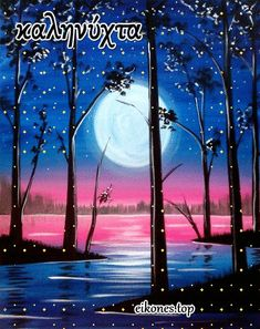 Moon over the river painting with trees showing depth. 7 West Bistro … Moon over the river painting with trees showing depth. Oil Pastel Paintings, Oil Pastel Art, Simple Acrylic Paintings, Acrylic Art, River Painting, Easy Canvas Painting, Moon Painting, Canvas Art, Painting Inspiration