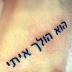 HE walks with me- Hebrew