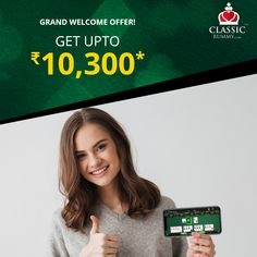 Looking to start your Rummy Game with a Welcome Bonus Get up to Rs as a Welcome Bonus with your first deposit at Classic Rummy. Rummy Online, Instant Cash, Online Games, Welcome, Card Games, Promotion, Sign, Warm, Classic