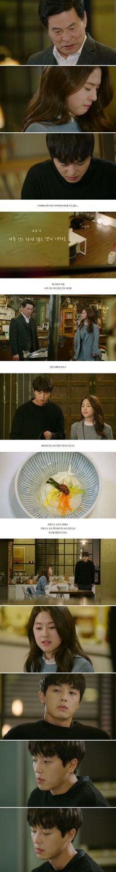[Spoiler] Added episode 12 captures for the Korean drama 'Introvert Boss' Gong Seung Yeon, Yeon Woo Jin, Ye Ji Won, My Shy Boss, Introverted Boss, Yoon Park, Public Relations, Korean Drama, Dramas
