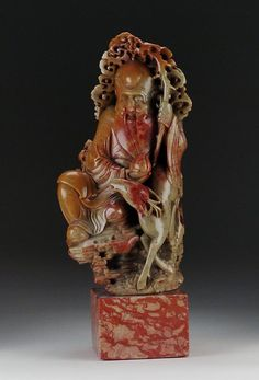 Large Chinese Qing Dynasty Carved Soapstone