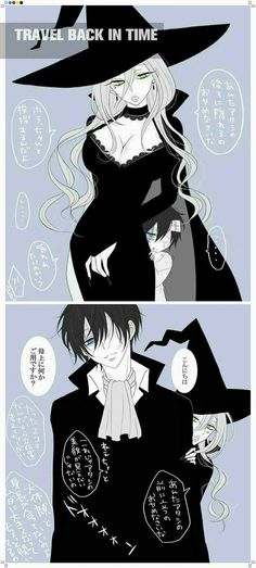 The witch and the kid - 8 - Wattpad Manga Anime, Manga Art, Anime Guys, Anime Witch, Manga Couples, Cute Anime Couples, Character Inspiration, Character Art, Character Design