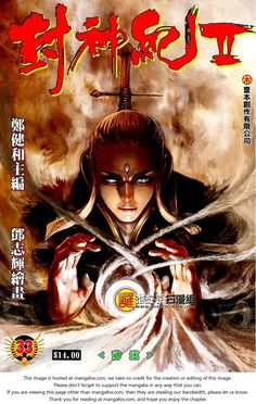 Feng Shen Ji 71: God Speed at MangaFox.me
