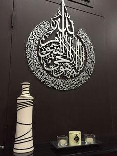 Hand carved wooden Ayat Al Kursi art. Modern by ModernWallArt1