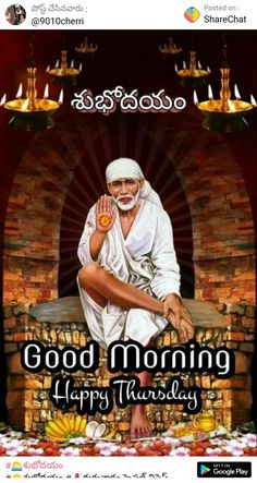 Good Morning Happy Thursday, Ambe Maa, Om Sai Ram, God, Sai Baba, Movies, Movie Posters, Fictional Characters, Life