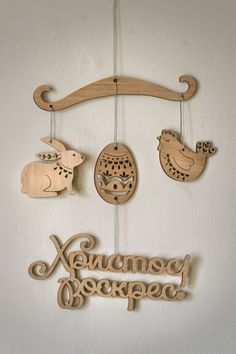 easter decor by Ptashka decor /laser cutting