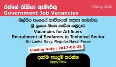 Sri Lankan Government Job Vacancies at Sri Lanka Navy, Regular Naval ForceRecruitment of Seafarers to Technical Sector