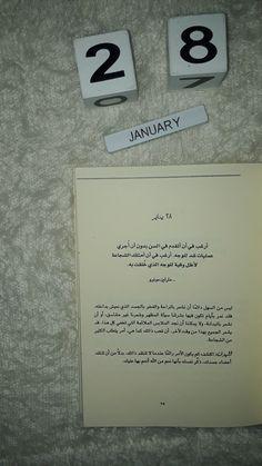a0d70b31b4cf8 10 Best 28 يناير 2011 جمعة الغضب .. images