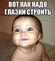 Krasivo_stroit_glazkami.jpg (432×480)