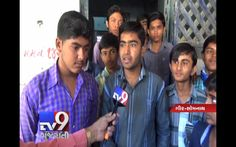 Gir-Somnath : Students studying in government ITI are up in arms against the department over the alleged poor conditions of College. Lack of proper hygiene, inadequate water facilities and absence of proper security arrangements are some of the key issues over which the students have demanded immediate solution.   Subscribe to Tv9 Gujarati https://www.youtube.com/tv9gujarati Like us on Facebook at https://www.facebook.com/tv9gujarati Follow us on Twitter at https://twitter.com/Tv9Gujarat