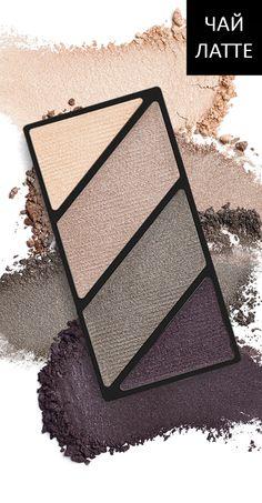 Відкиньте всі сумніви - відтінки цих тіней ідеально підібрані між собою для створення ефектного макіяжу очей.