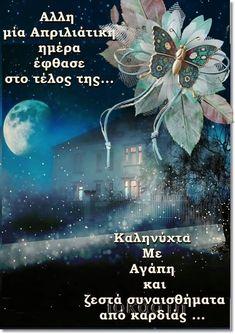 Good Night Sweet Dreams, Movie Posters, Movies, Facebook, Films, Film Poster, Cinema, Movie, Film