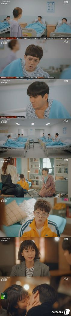 """[Spoiler] Romance and Kisses in """"Laughter in Waikiki"""""""