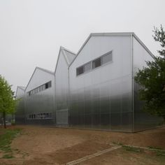 Gwangmyeong Upcycle Art Centre by Lauren Pereira