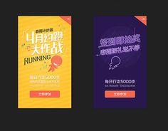 """查看此 @Behance 项目:""""chunyu h5 design""""https://www.behance.net/gallery/28446041/chunyu-h5-design"""