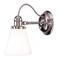 Hudson Valley Lighting - adjustables 2341