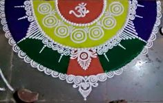 Get best rangoli designs for Diwali and make these beautiful and latest rangoli designs in your home. Create best rangoli designs for Diwali for competition Best Rangoli Design, Easy Rangoli Designs Diwali, Rangoli Designs Latest, Rangoli Designs Flower, Free Hand Rangoli Design, Rangoli Border Designs, Small Rangoli Design, Rangoli Patterns, Colorful Rangoli Designs