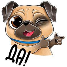Cartoon Art Styles, Cartoon Drawings, Cute Drawings, Pug Diy, Baby Girl Car Seats, Pug Illustration, Ariana Grande Drawings, Pet Hotel, Carlin