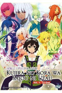 Kujira no Kora wa Sajou ni Utau / Children of The Whales Vol.1-12End Anime DVD English Sub