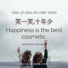 笑一笑十年少 Happiness is the best cosmetic