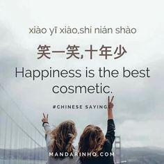 笑一笑十年少 Happiness is the best cosmetic