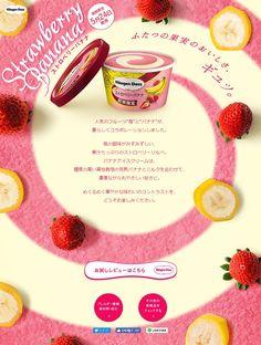 もっと見る Food Graphic Design, Food Poster Design, Menu Design, Ad Design, Banner Design, Book Design, Layout Design, Dm Poster, Posters