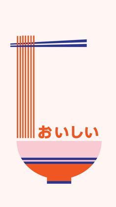 Ramen Bar Branding House of Fu - Turtle and Hare Studio<br> Graphic Design Posters, Graphic Design Typography, Graphic Design Illustration, Graphic Design Inspiration, Branding Design, Food Graphic Design, Food Branding, Design Illustrations, Design Packaging
