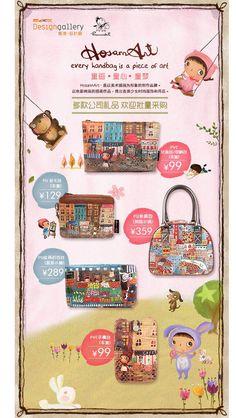 4082593b33d9 Toucanican · HosannArt · Hong Kong