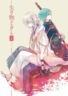 Tsurumaru Kuninaga & Ichigo Hitofuri | Touken Ranbu © のえる