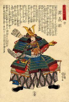 Minamoto no Yoshitomo seated on a stool in full armor with a cup of sake in his hand #ukiyoe #ukiyo