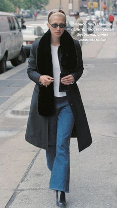 Carolyn Bessette Kennedy, Normcore, Style, Fashion, Swag, Moda, Fashion Styles, Fashion Illustrations, Outfits