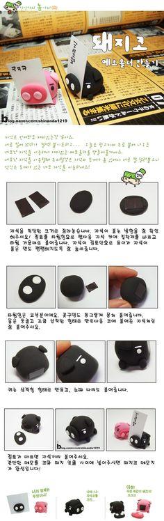 cerditos para recordar notas- fimo clay tutorial