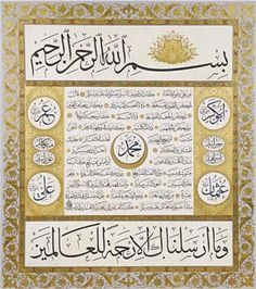 Klasik Türk Sanatları Vakfı Islamic Pictures, Islamic Art, Bullet Journal, Frame, Monuments, Arabic Calligraphy, Jeans, Poster, Pictures