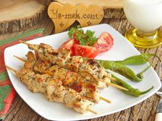 How to cook Chicken Shish Recipe? You can easily make Chicken Shish Recipe. You will love our Chicken Shish Reci Kebab Recipes, Easy Meat Recipes, City Chicken, English Kitchens, Cheese Ball Recipes, Tomato And Cheese, English Food, Balls Recipe, Turkish Recipes