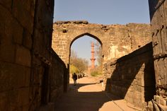 gate , daulatabad fort , maharashtra, india.