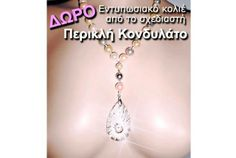 """P. Kondylatos Jewells are wearable works of art. Pericles Kondylatos is a magician of fashion that wants to transform our everyday life into a fairy tale! Fantasy comes alive! Pericles Kondylatos Jewellery: """"Special jewellery for Special people"""""""