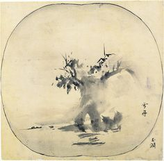 sesshū tōyō (1420-1506) - hatsuboku-sansui (landscape with flung ink)