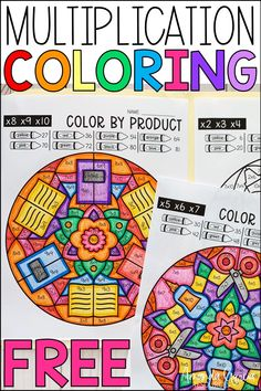 FREE Multiplication Practice with Coloring