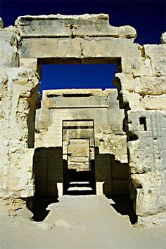 Temple of the Oracle, Siwa Oasis