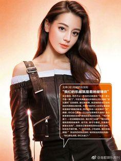Asian Actors, Korean Actresses, Natural Blondes, Beautiful Bollywood Actress, Face Characters, Chinese Actress, Beautiful Asian Women, Pretty And Cute, Ulzzang Girl