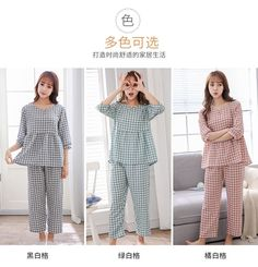Best Seersucker Intertwined Cotton Pajamas Plaid Five-point Sleeves Pajamas online, sexy and hot Seersucker Intertwined Cotton Pajamas Plaid Five-point Sleeves Pajamas is hot sale at NewChic Sleepwear Women, Pajamas Women, Lingerie Sleepwear, Five Points, Designer Punjabi Suits, Vintage Nightgown, Designs For Dresses, Fashion Dresses, La Mode
