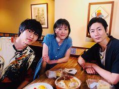Kento Yamazaki, Japanese Drama, Good Doctor, Fuji, Ulzzang, Actors & Actresses, First Love, It Cast, Team Nacs