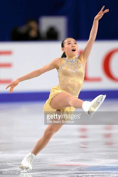 Rika Kihira competes in the Ladies Short program during day one of the 86th All Japan Figure Skating Championships at the Musashino Forest Sports Plaza on December 21, 2017 in Chofu, Tokyo, Japan.