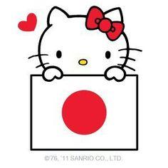 Hello Kitty japan